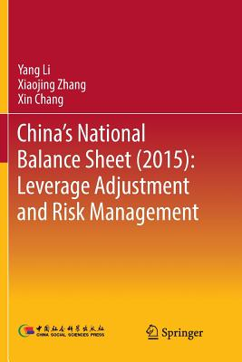 China's National Balance Sheet (2015): Leverage Adjustment and Risk Management-cover
