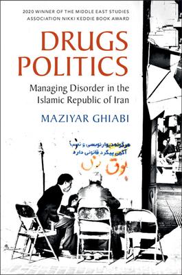 Drugs Politics-cover