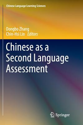 Chinese as a Second Language Assessment-cover