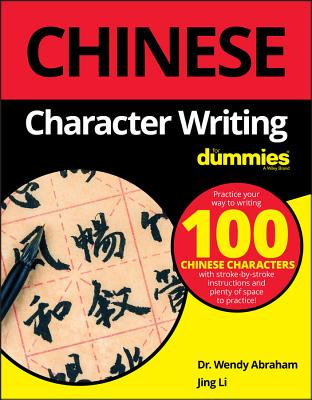 Chinese Character Writing for Dummies-cover