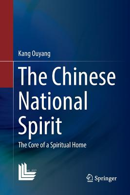 The Chinese National Spirit: The Core of a Spiritual Home-cover