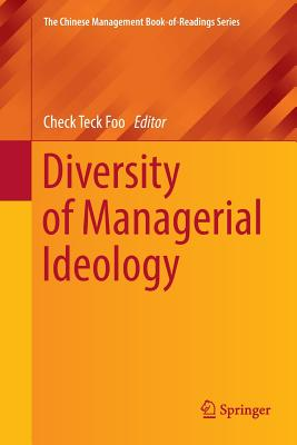 Diversity of Managerial Ideology-cover