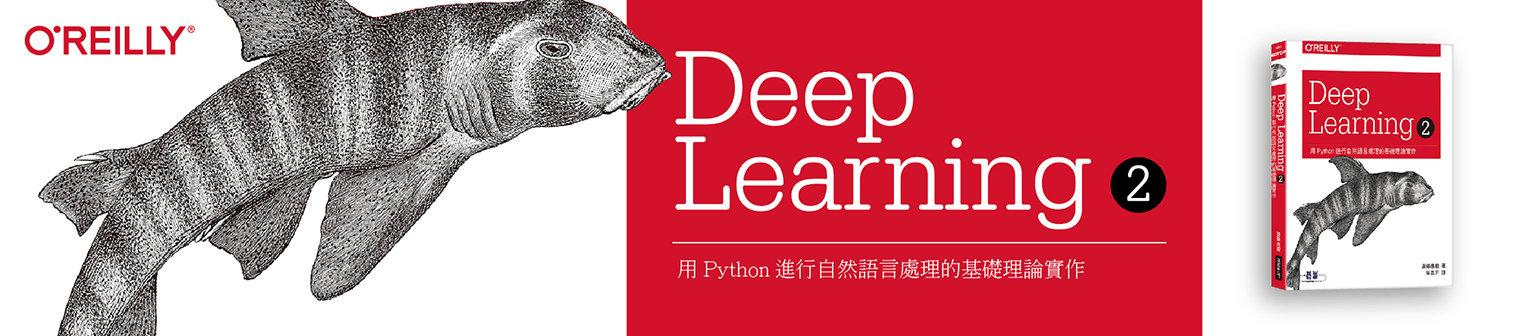20190328 deeplearning2
