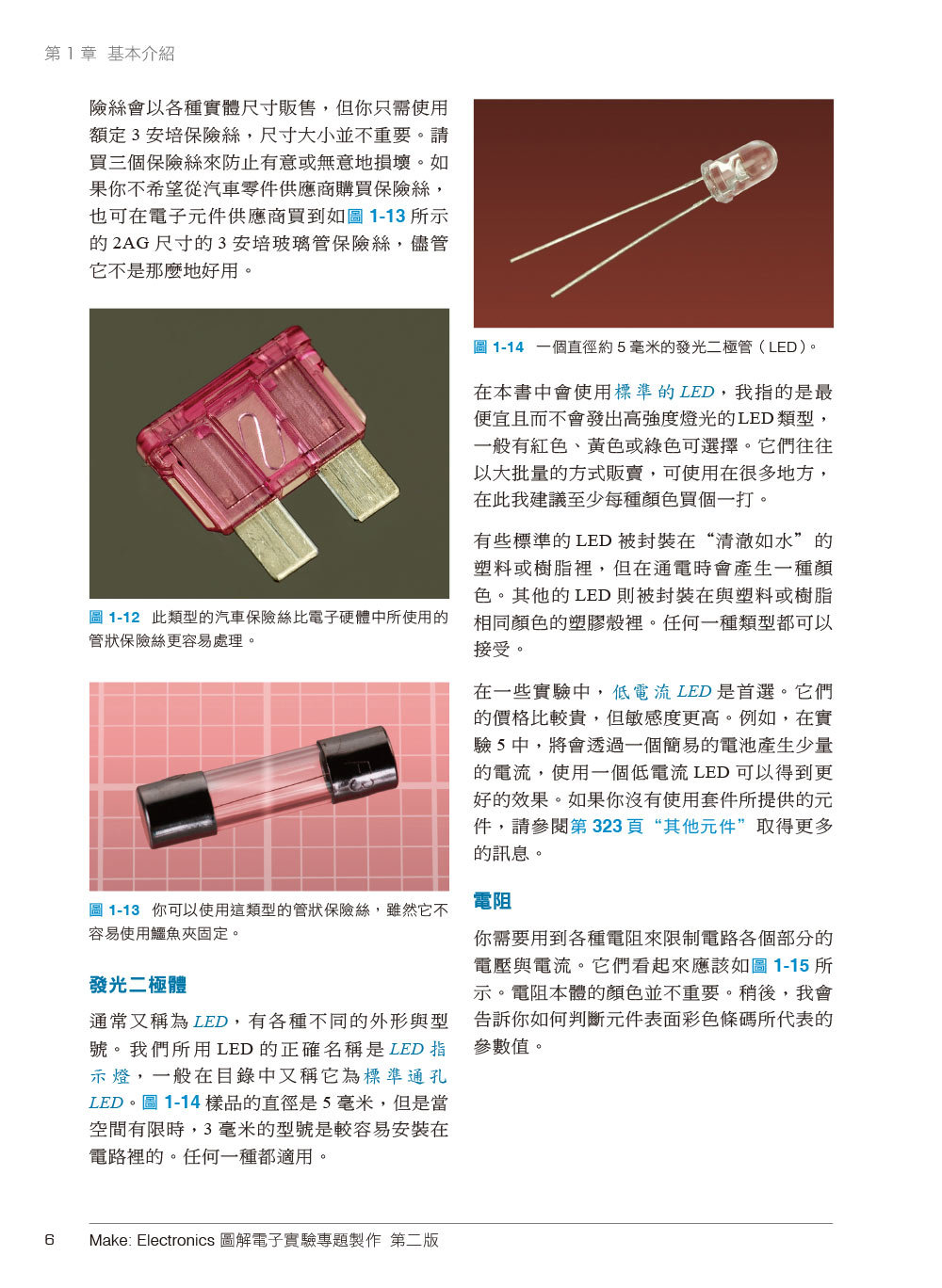 Make: Electronics 圖解電子實驗專題製作, 2/e (MAKE: Electronics: Learning Through Discovery, 2/e)-preview-9