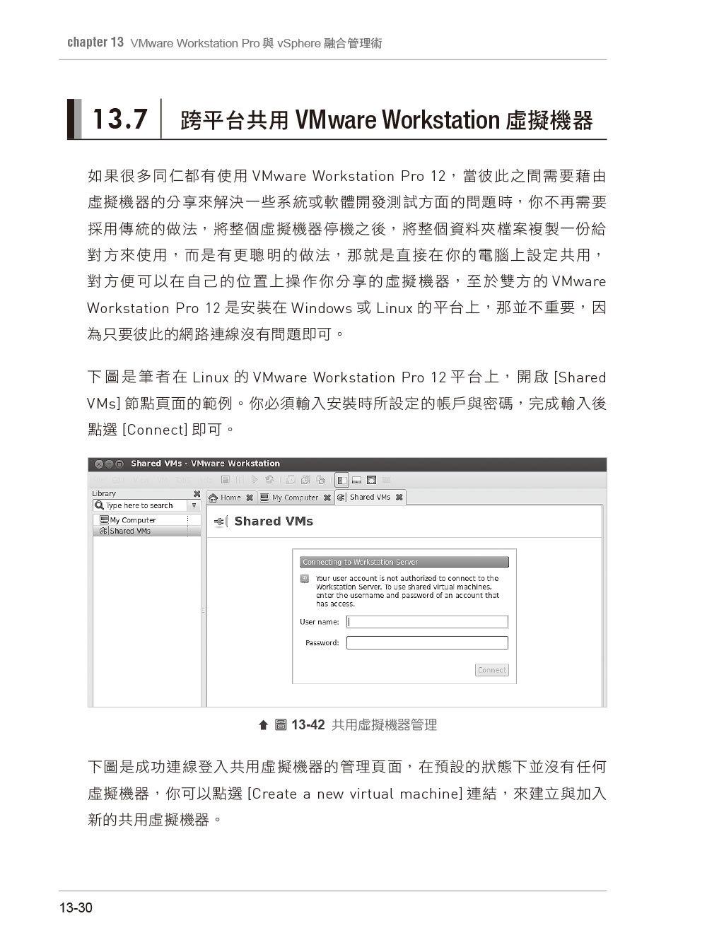 實戰 VMware vSphere 6.x 企業私有雲建置|異地備援x軟體定義儲存x高可用性-preview-12
