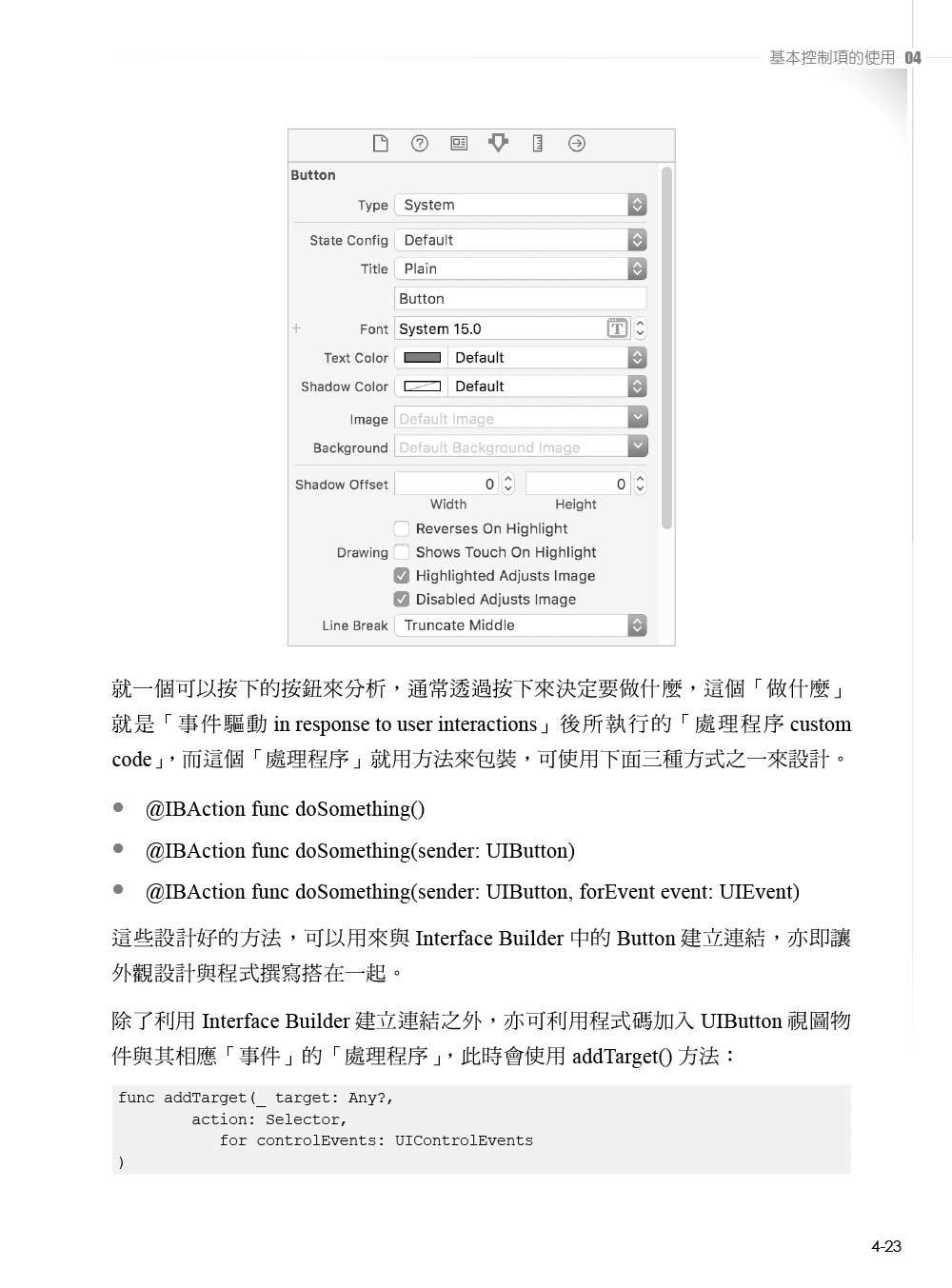 iOS App 程式開發與設計 ─ 規劃、開發,親手打造可實際上架的 App 程式-preview-4