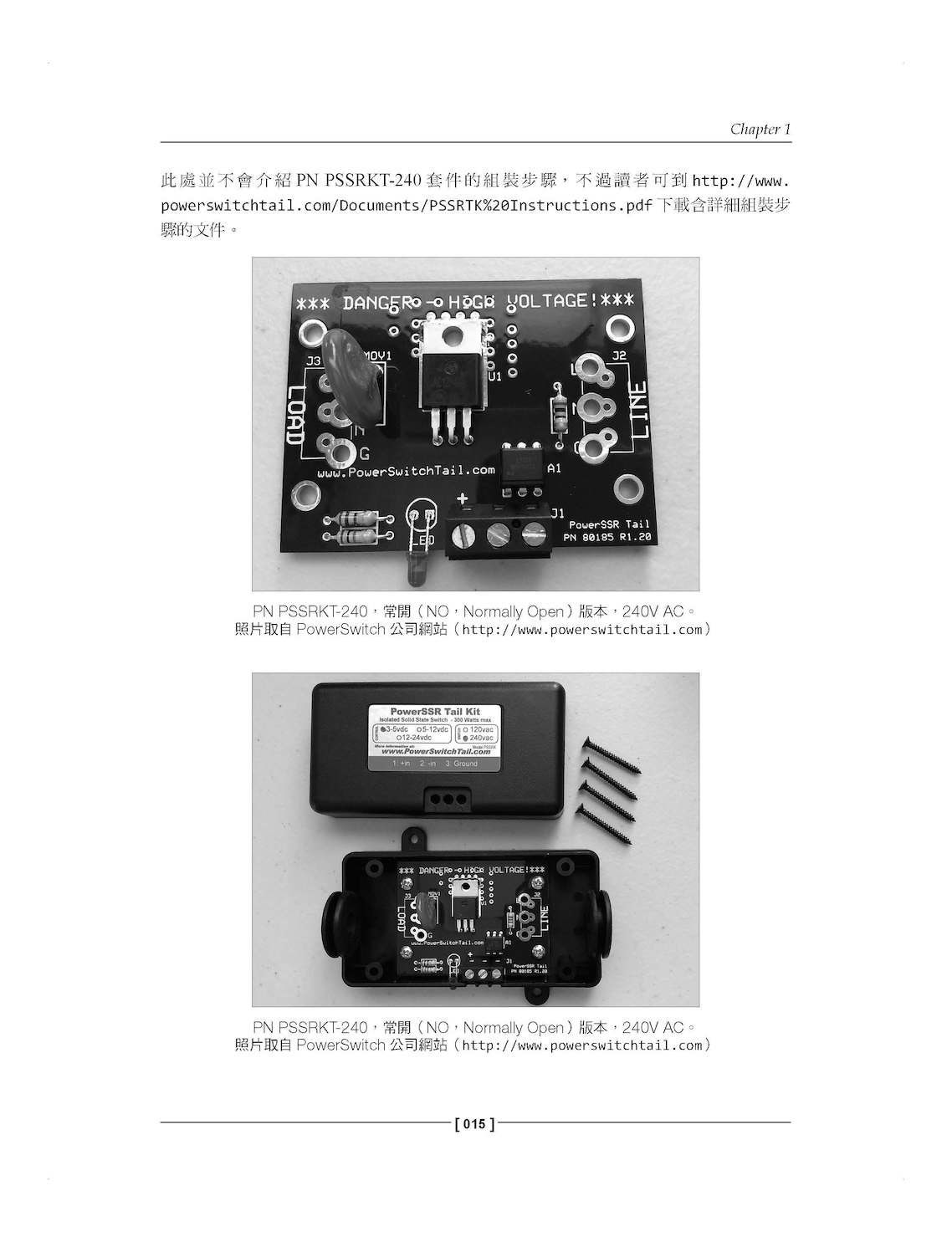 Arduino 物聯網專案實作 (Internet of Things with Arduino Blueprints)-preview-4