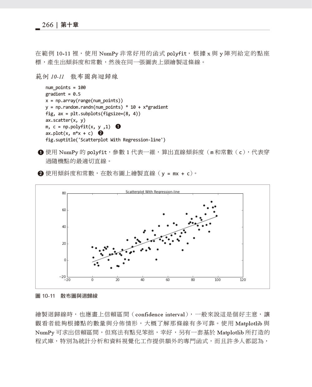 資料視覺化|使用 Python 與 JavaScript (Data Visualization with Python and JavaScript: Scrape, Clean, Explore & Transform Your Data)-preview-12