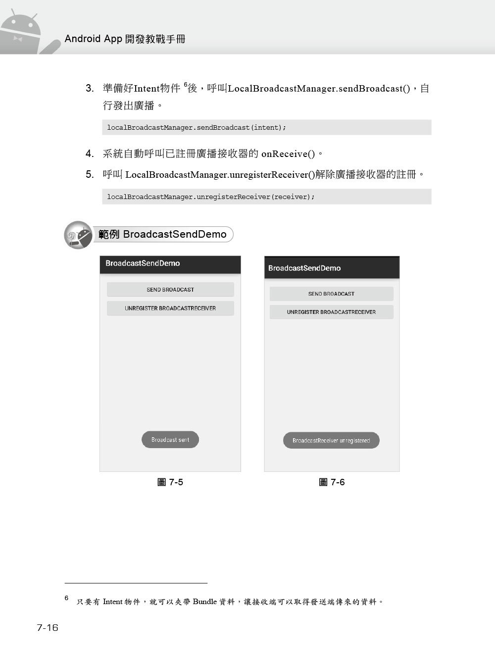 Android 7.x APP開發教戰手冊-preview-9