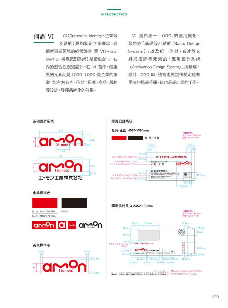 LOGODESIGN設計現場直播中-preview-3