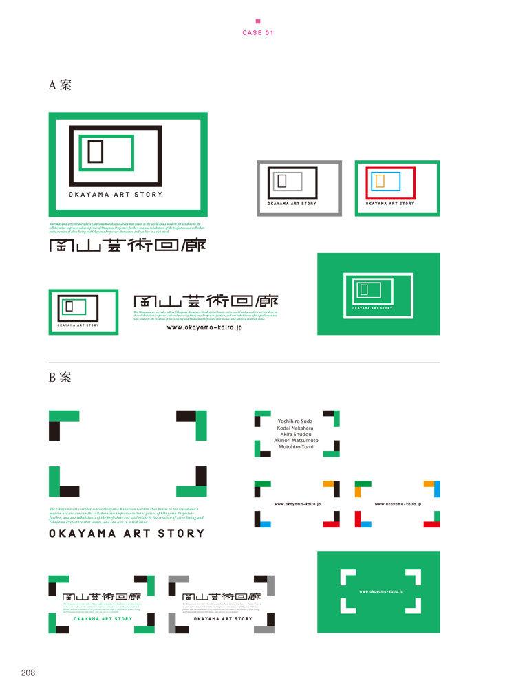 LOGODESIGN設計現場直播中-preview-10