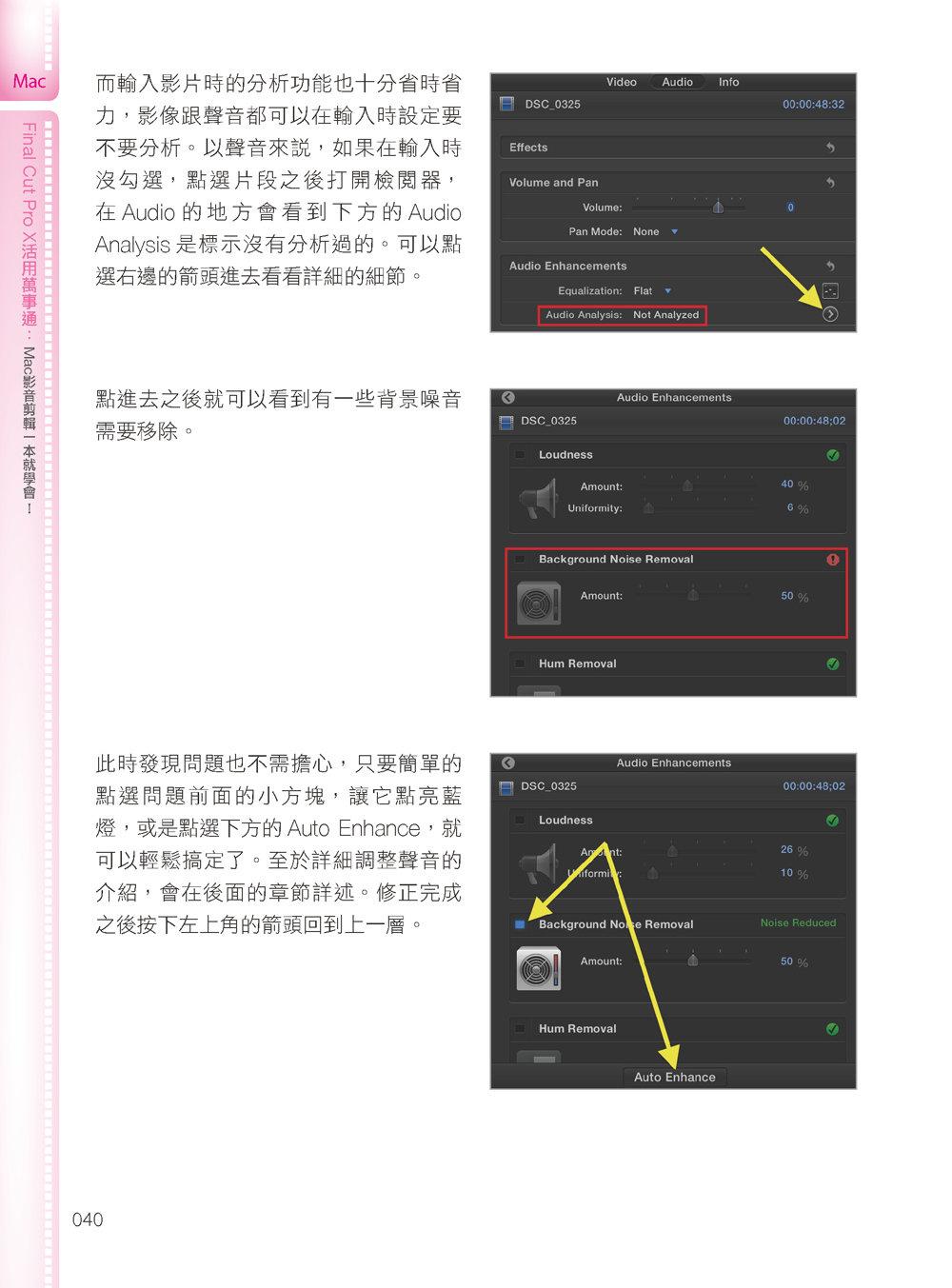Final Cut Pro X 活用萬事通:Mac 影音剪輯一本就學會!(暢銷回饋版)-preview-5