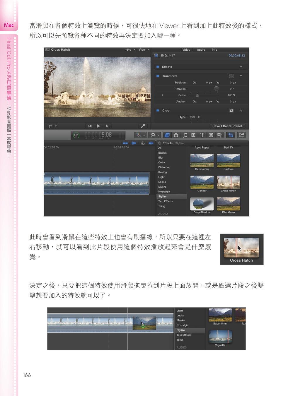 Final Cut Pro X 活用萬事通:Mac 影音剪輯一本就學會!(暢銷回饋版)-preview-14