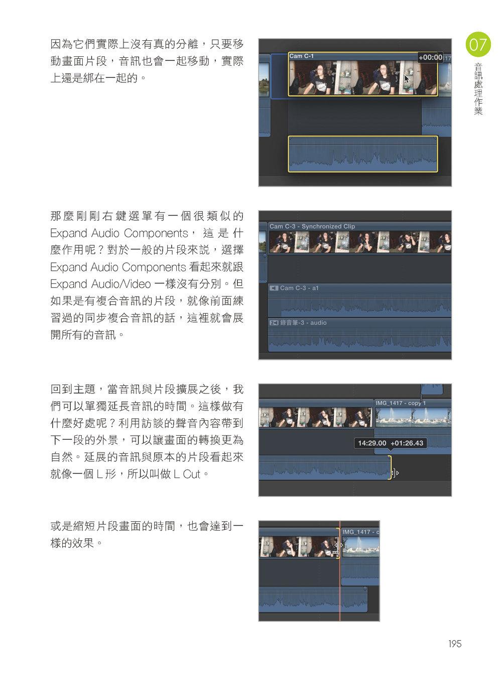 Final Cut Pro X 活用萬事通:Mac 影音剪輯一本就學會!(暢銷回饋版)-preview-16