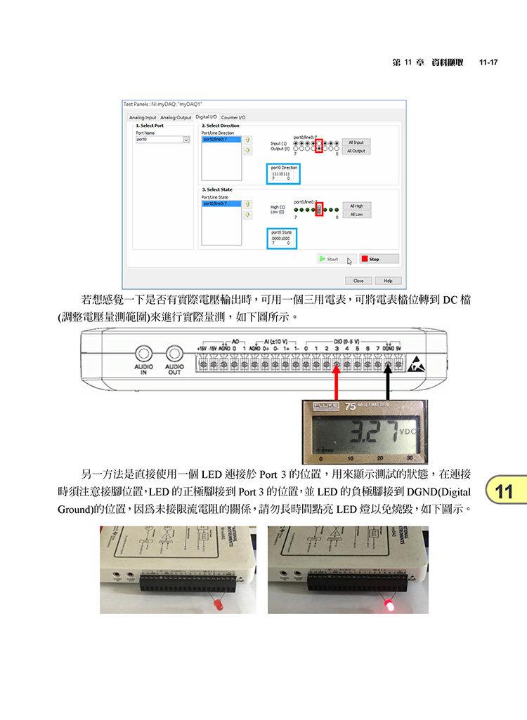 LabVIEW 程式與虛擬儀表設計-preview-8