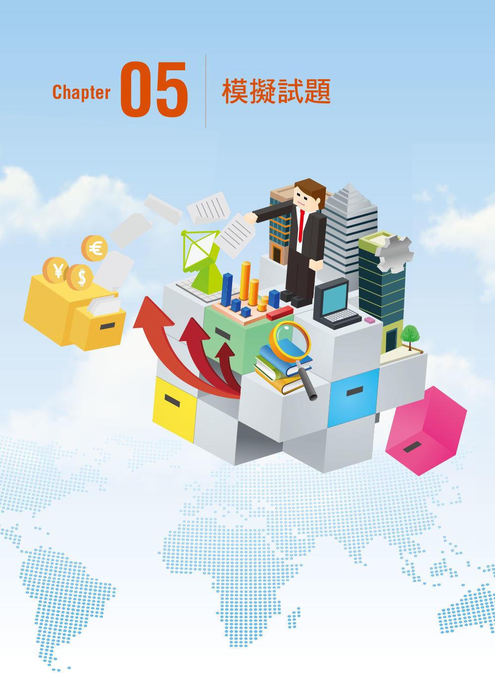 Microsoft MOS Excel 2016 Expert 原廠國際認證應考指南 (Exam 77-728)-preview-1