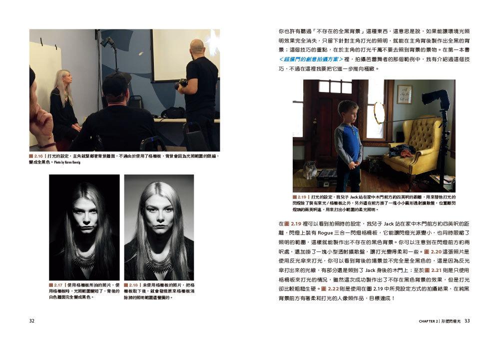 就地取材、巧用光線的零元攝影棚架設術2|硬光技法-preview-5
