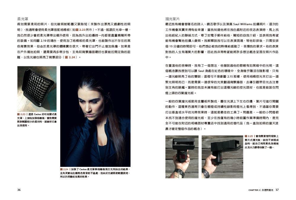 就地取材、巧用光線的零元攝影棚架設術2|硬光技法-preview-6