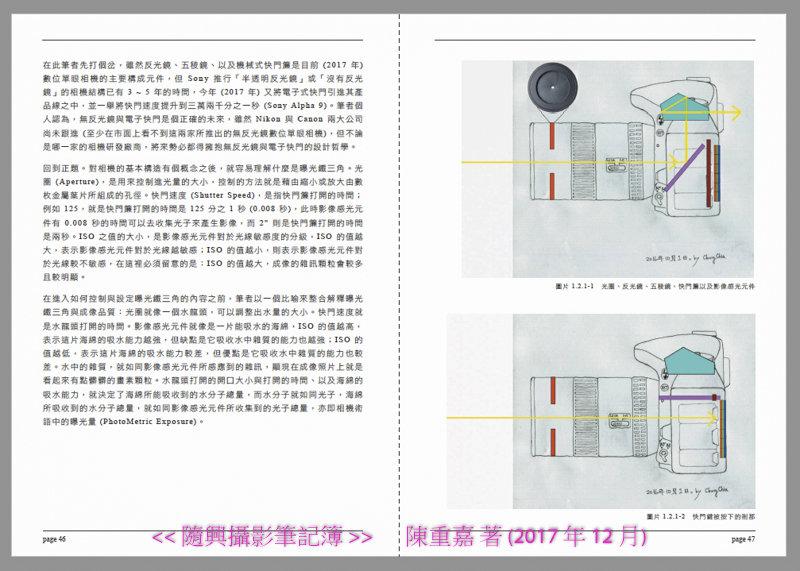 隨興攝影筆記簿-preview-10