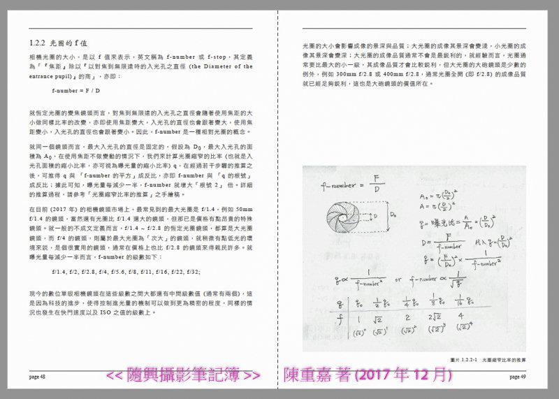 隨興攝影筆記簿-preview-11