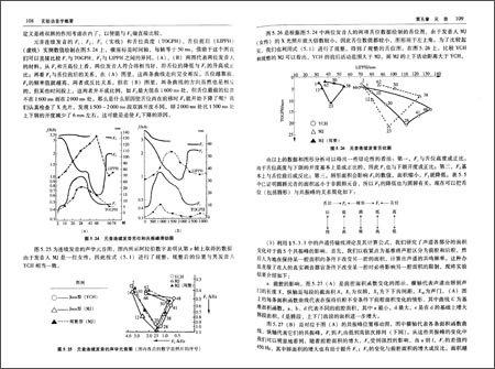 實驗語音學概要 增訂版-preview-1