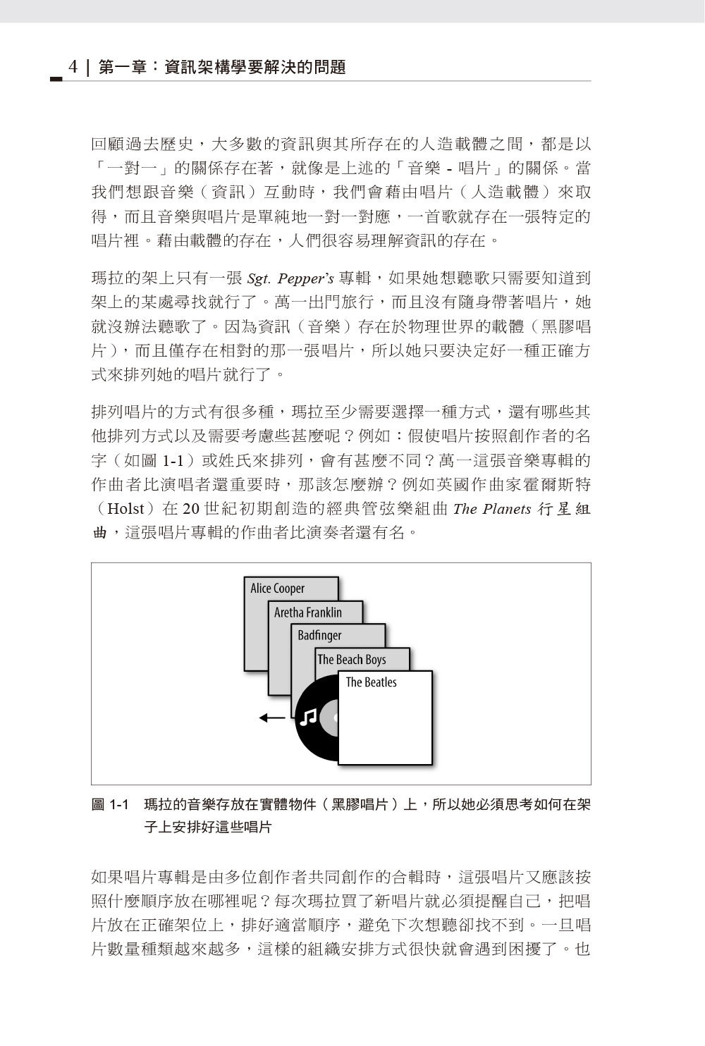 資訊架構學, 4/e (Information Architecture: For the Web and Beyond, 4/e)-preview-9