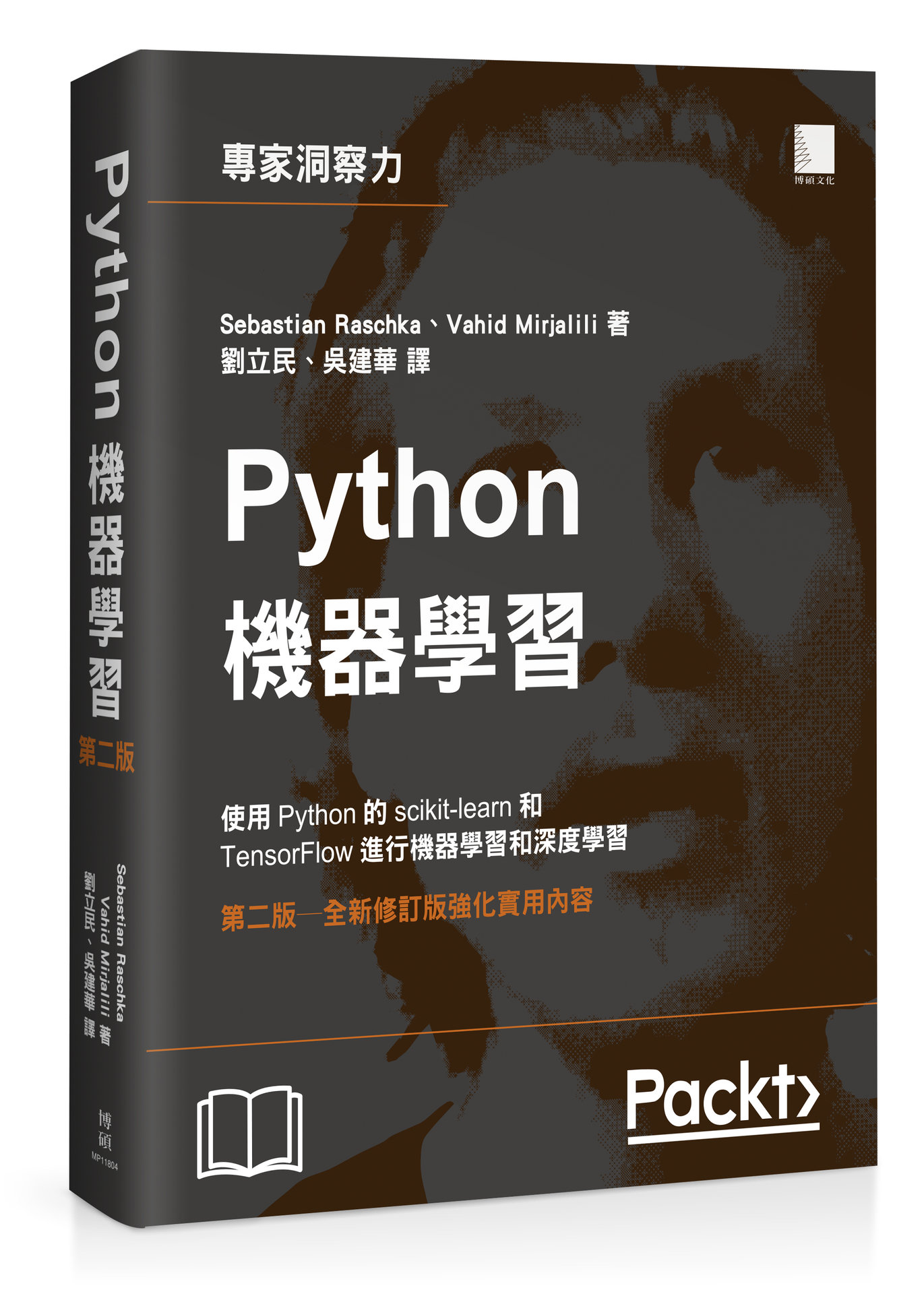Python 機器學習, 2/e (Python Machine Learning, 2/e)-preview-1