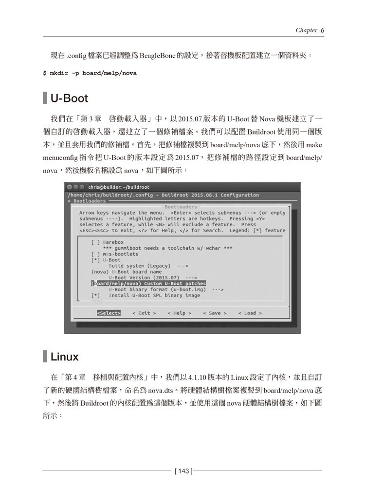 精通嵌入式 Linux 程式設計 (Mastering Embedded Linux Programming)-preview-7