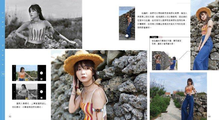 攝影大師黃天仁教你用手機拍出完美的生活時尚Look!-preview-2
