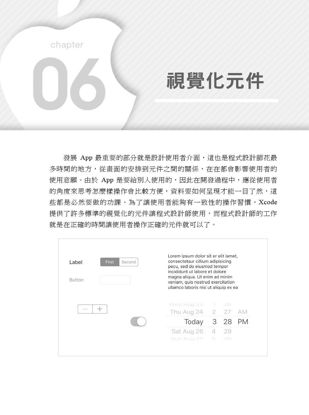 iOS 12 程式設計實戰 -- Swift 4.2 快速上手的開發技巧200+-preview-1