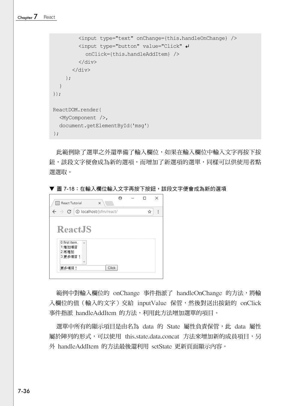 一次搞懂熱門前端框架 - React、Vue.js、Angular、Backbone.js、Aurelia-preview-10