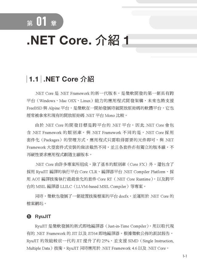 跨 Mac, Linux, Windows 三大平台 .NET Core 開發實作-preview-5