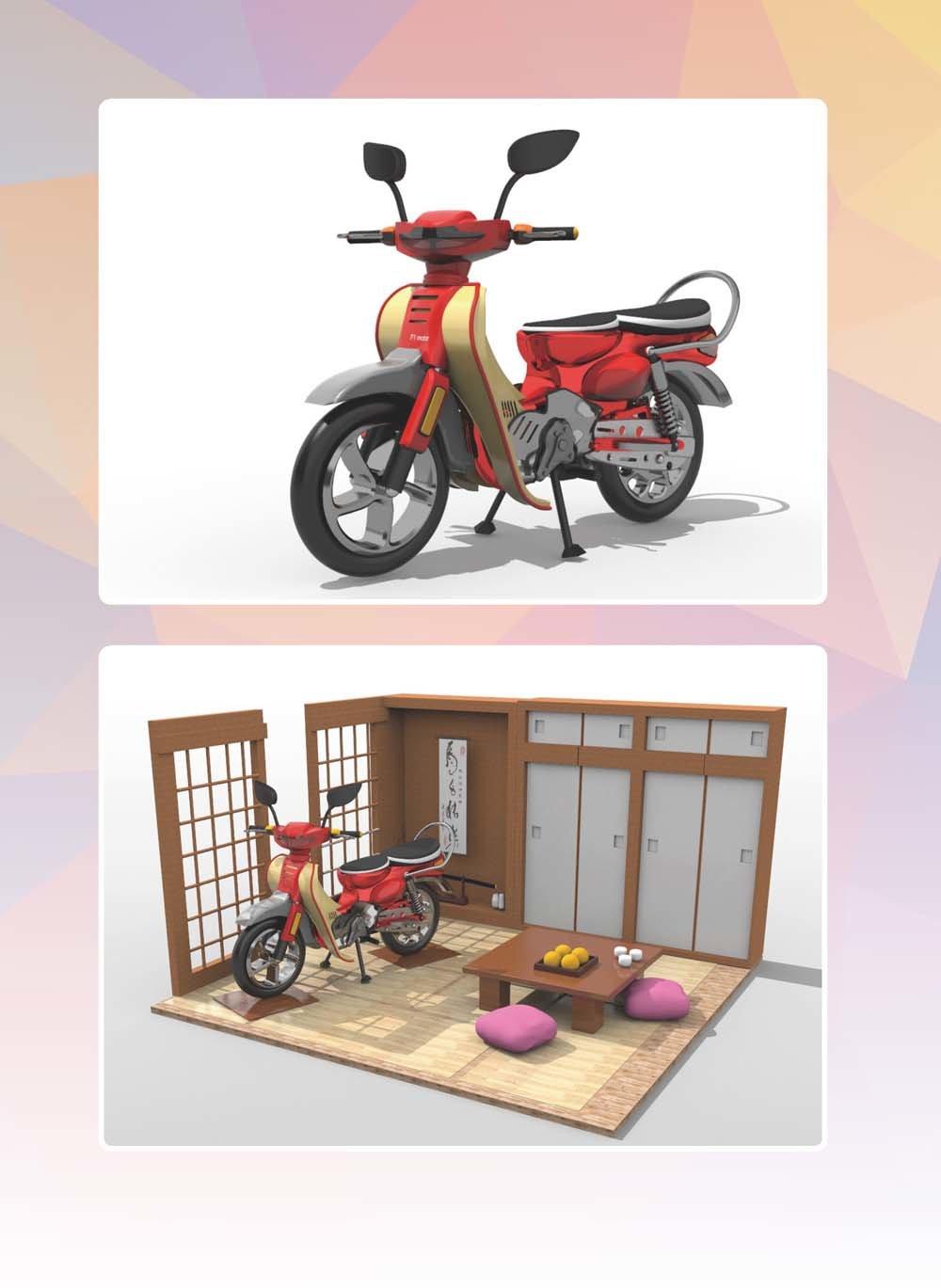 Rhinoceros 6 全攻略:自學設計與 3D建模寶典-preview-11