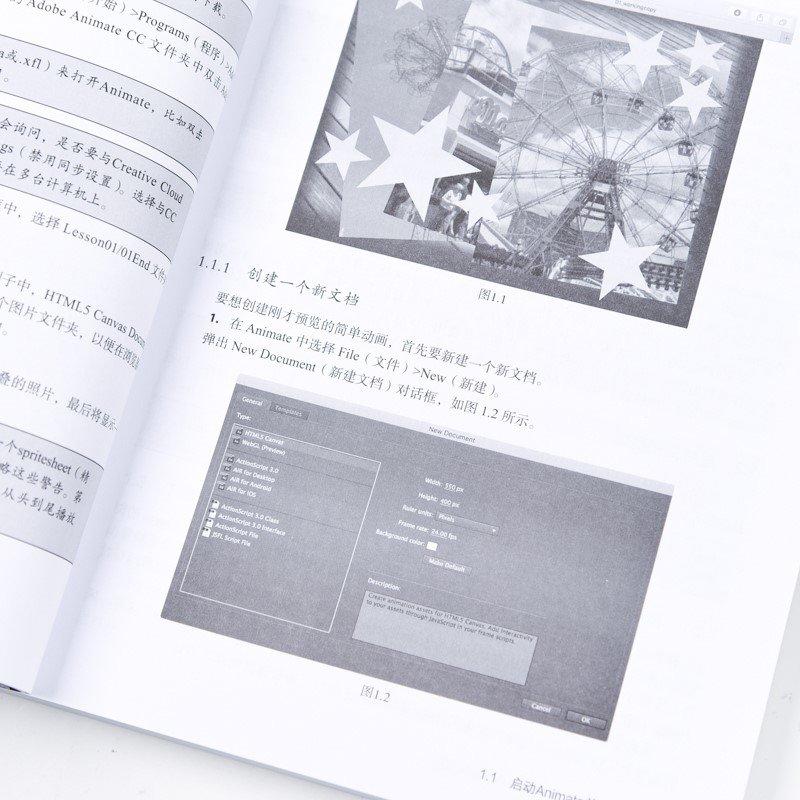 Adobe Animate CC 2018經典教程-preview-8