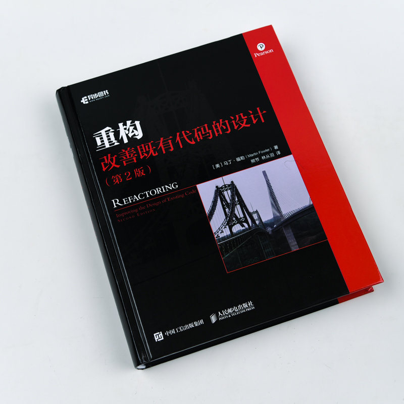 重構 : 改善既有代碼的設計, 2/e (簡中典藏精裝版)(Refactoring: Improving The Design of Existing Code, 2/e)-preview-5