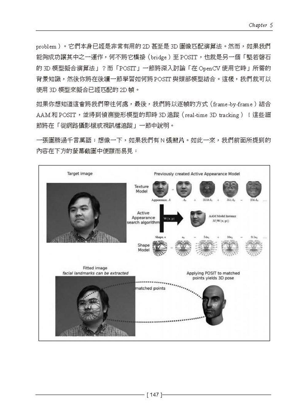 精通 OpenCV 3 (Mastering OpenCV 3, 2/e)-preview-7