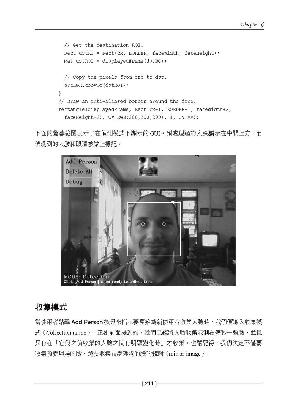 精通 OpenCV 3 (Mastering OpenCV 3, 2/e)-preview-11