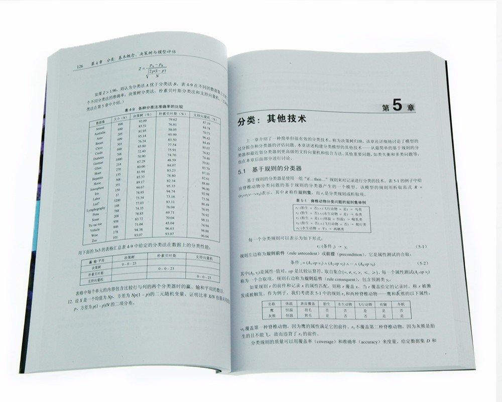 數據挖掘導論 (完整版) (Introduction to Data Mining)-preview-3