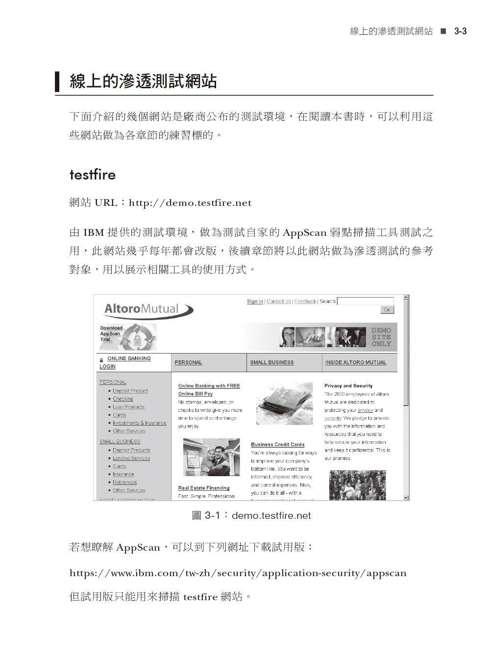 網站滲透測試實務入門, 2/e-preview-1