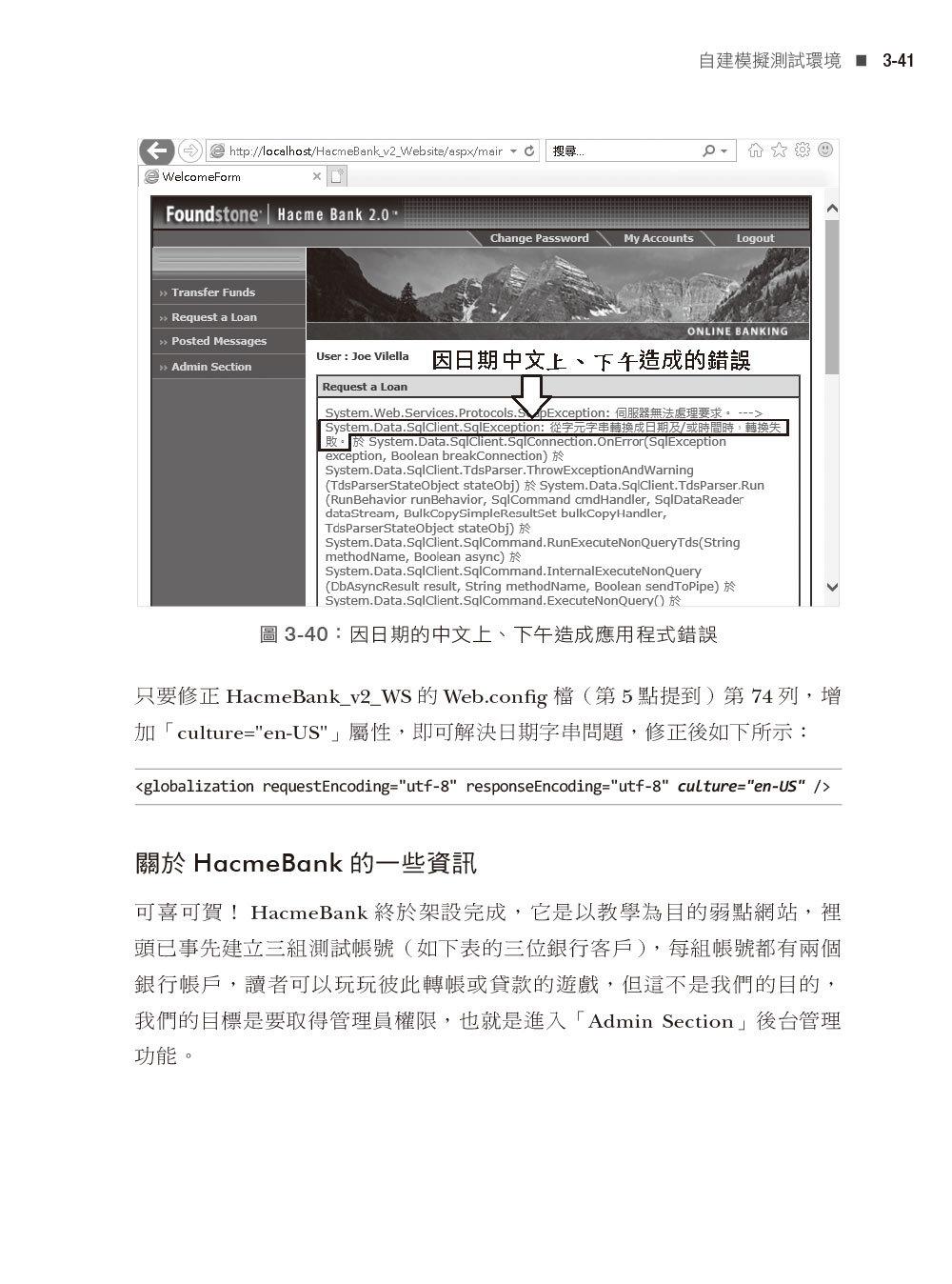 網站滲透測試實務入門, 2/e-preview-7