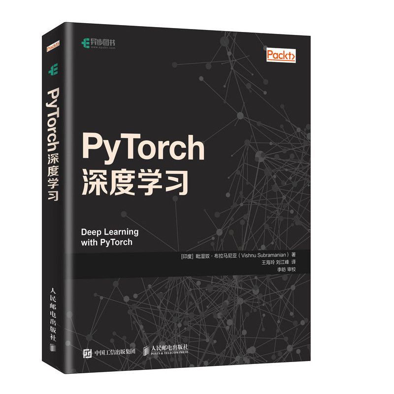 PyTorch 深度學習 (Deep Learning with PyTorch: A practical approach to building neural network models using PyTorch)-preview-2