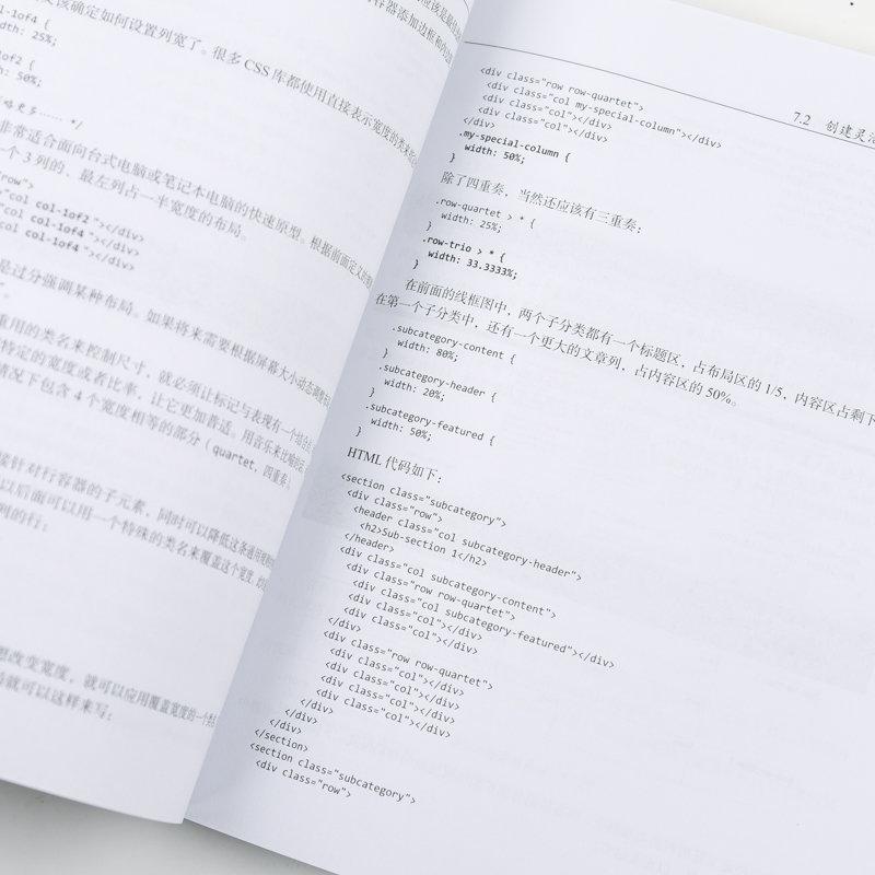 精通 CSS 高級 Web 標準解決方案, 3/e-preview-5