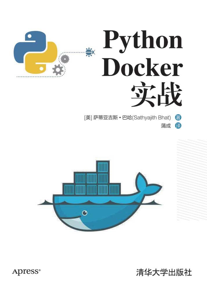 Python Docker 實戰 (Practical Docker with Python: Build, Release and Distribute your Python App with Docker)-preview-1