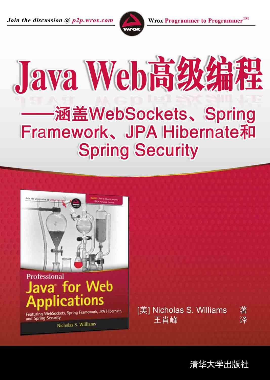 Java Web 高級編程 — 涵蓋 WebSockets、Spring Framework、JPA Hibernate 和 Spring Security-preview-1