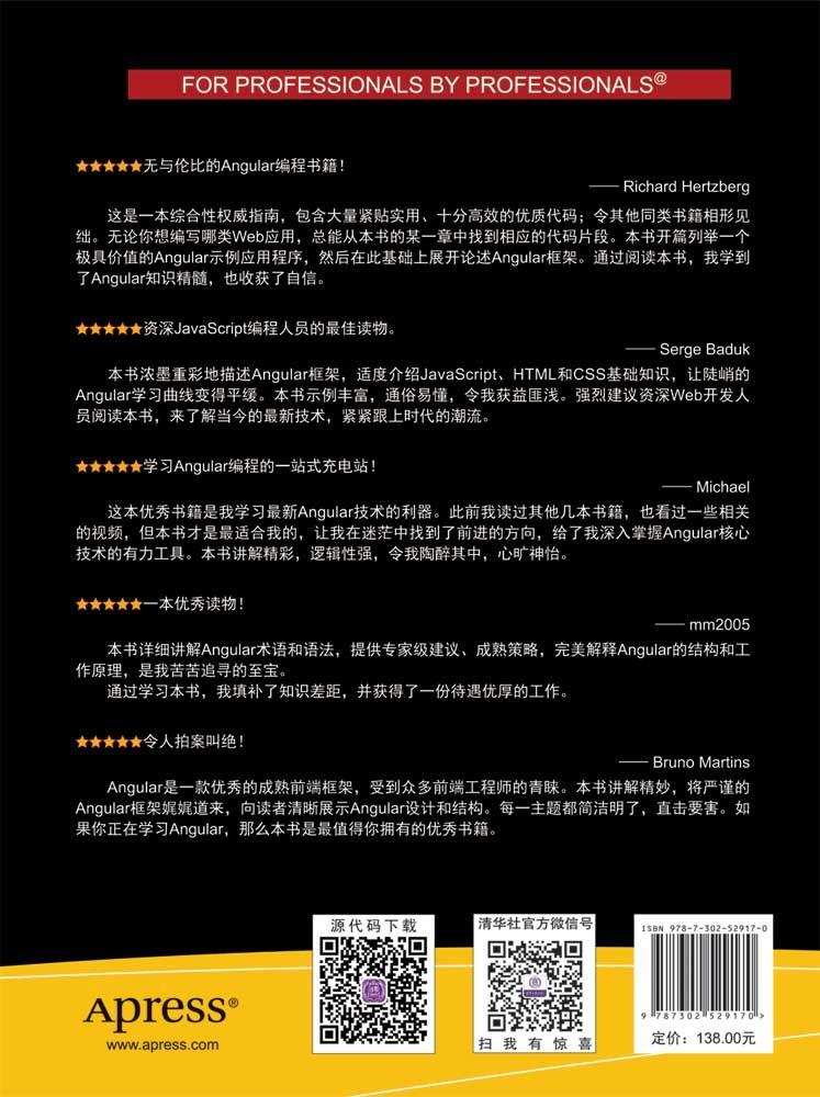 Angular 高級編程, 3/e-preview-2