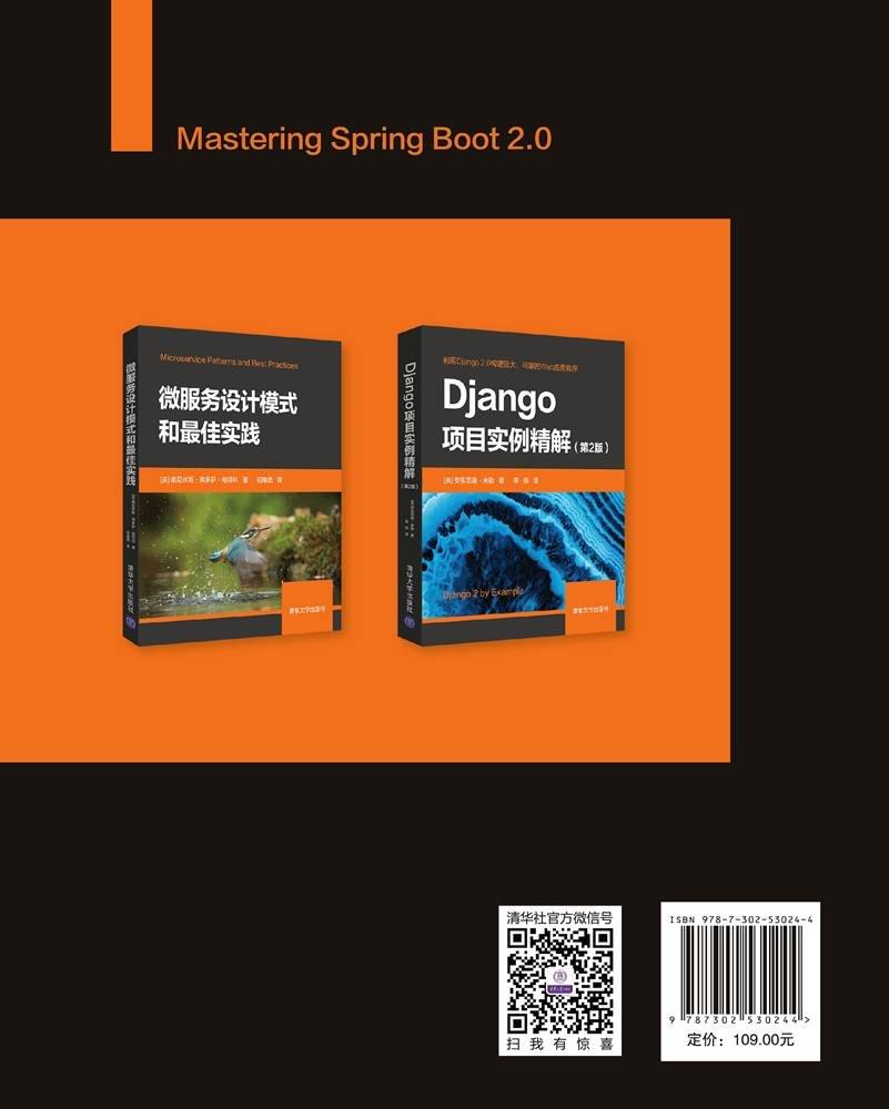 精通Spring Boot 2.0-preview-2
