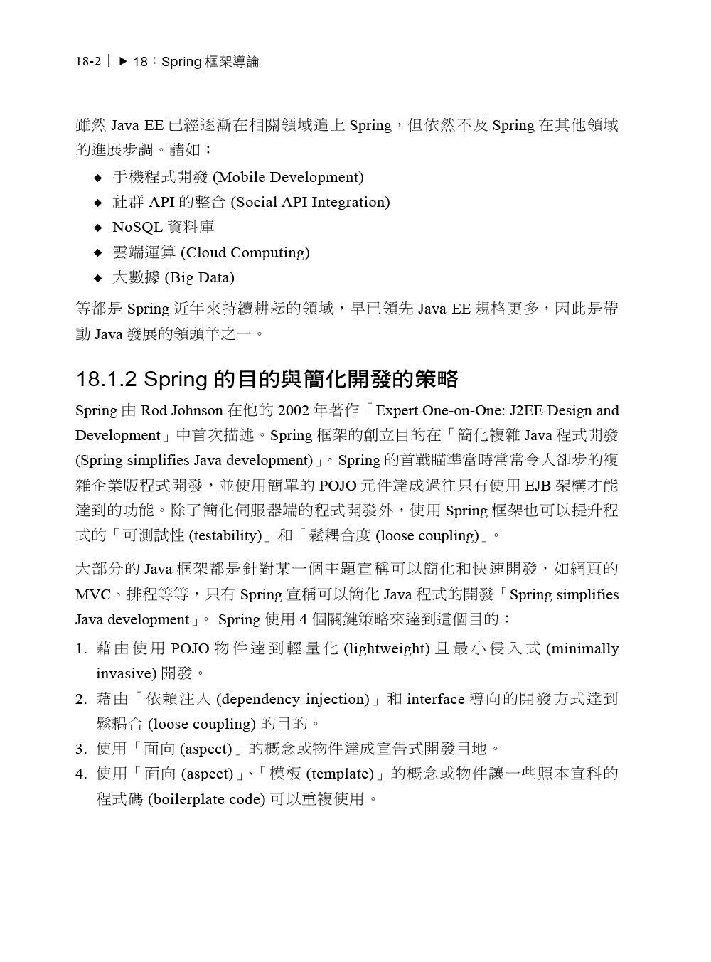 Java RWD Web 企業網站開發指南|使用 Spring MVC 與 Bootstrap-preview-4