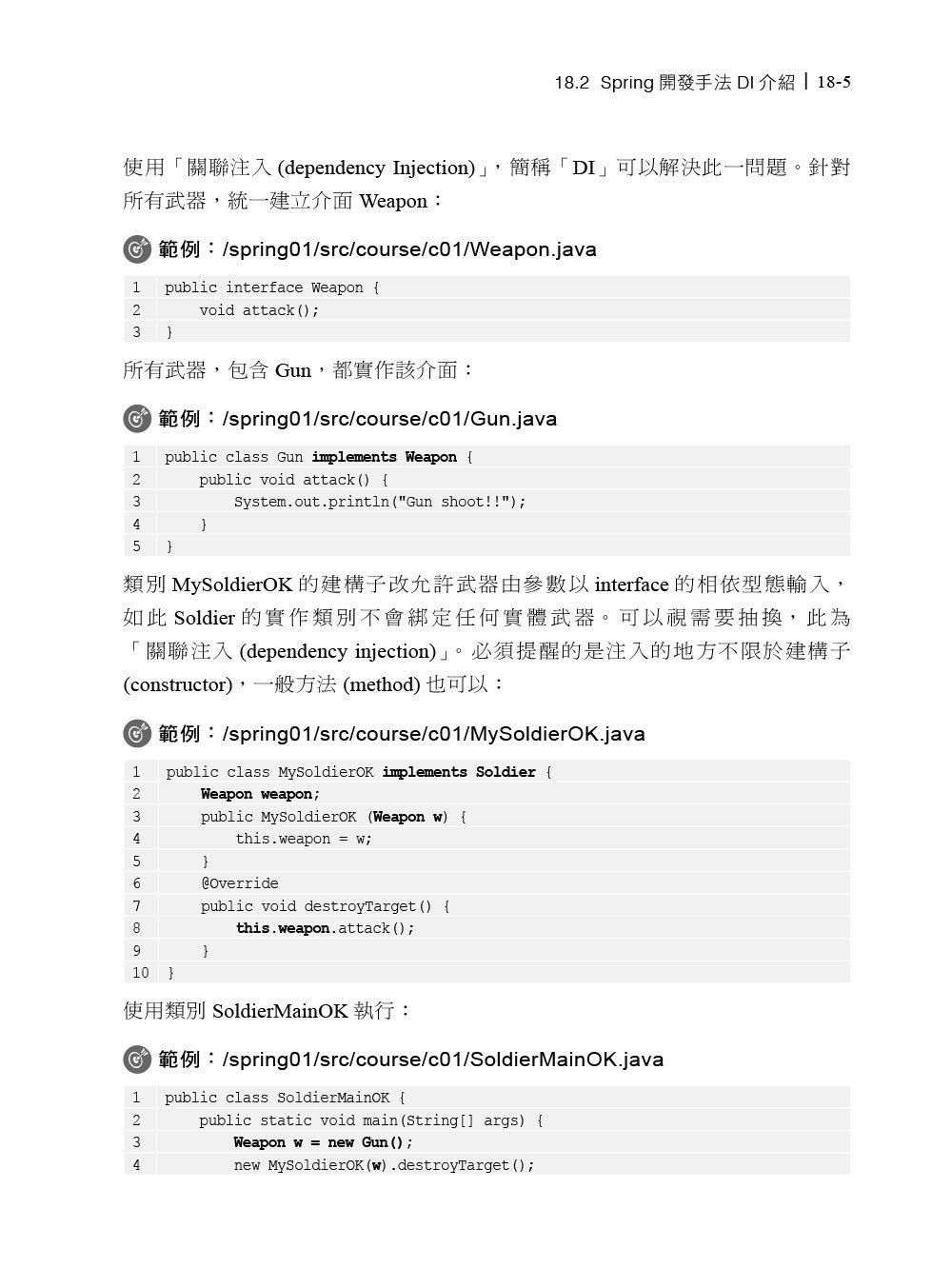 Java RWD Web 企業網站開發指南|使用 Spring MVC 與 Bootstrap-preview-7