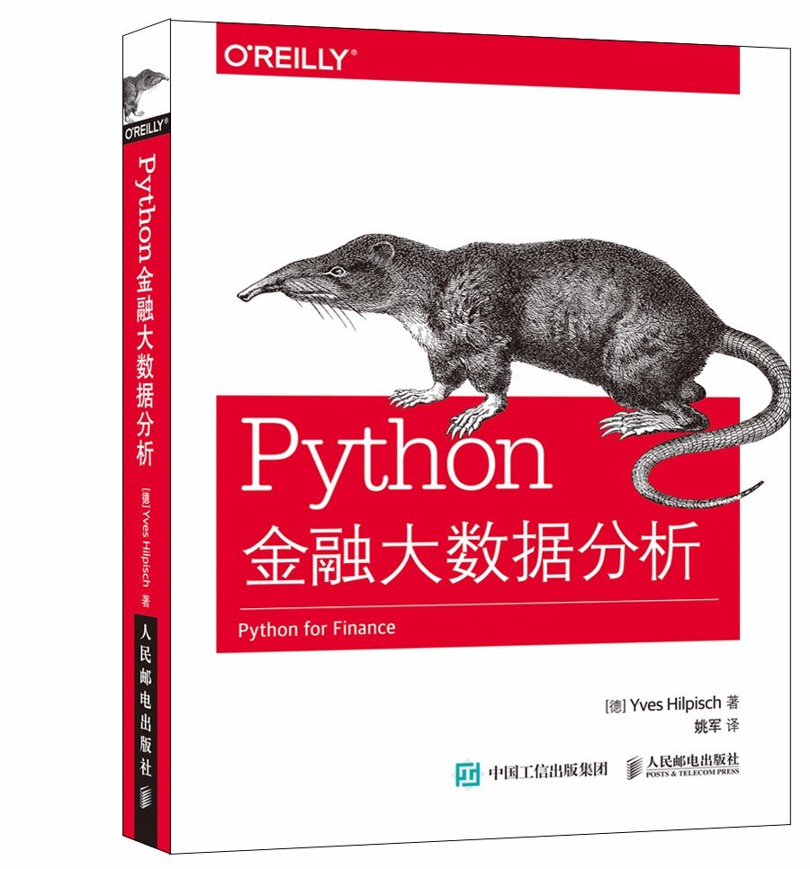 Python 金融大數據分析 (Python for Finance)-preview-2