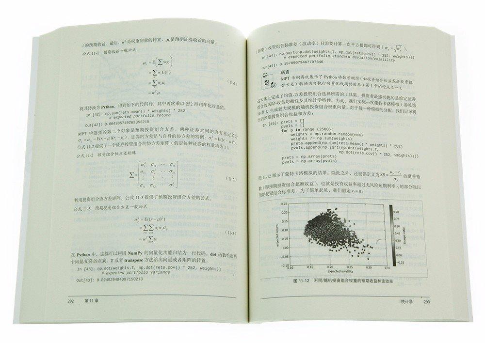 Python 金融大數據分析 (Python for Finance)-preview-5